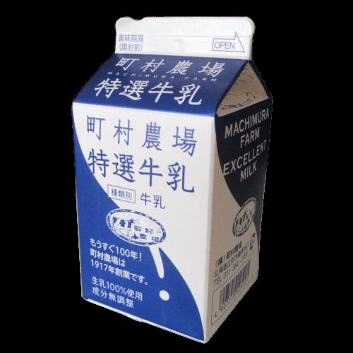町村農場特選牛乳の拡大画像