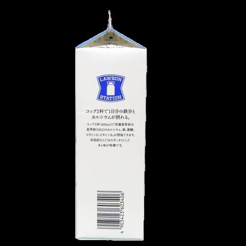 鉄分とカルシウムが摂れる低脂肪乳(ローソンセレクト)の写真2