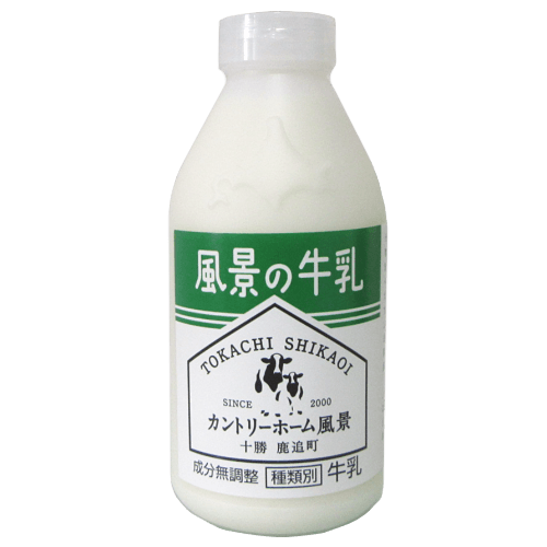十勝鹿追町-風景の牛乳(カントリーホーム風景)の拡大画像