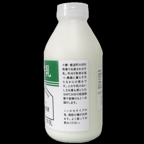 十勝鹿追町-風景の牛乳(カントリーホーム風景)の写真2