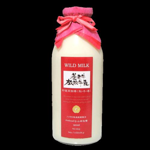 養老牛放牧牛乳-WILD MILK(赤ラベル)の拡大画像