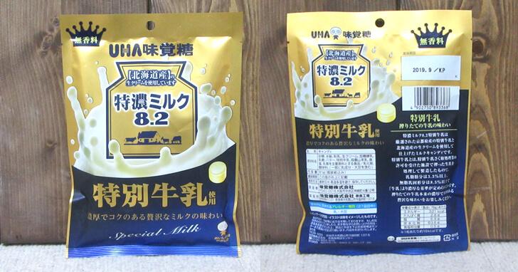 UHA味覚糖-特濃ミルク8.2_パッケージ外装
