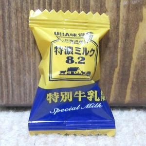 UHA味覚糖-特濃ミルク8.2_中身の1つ