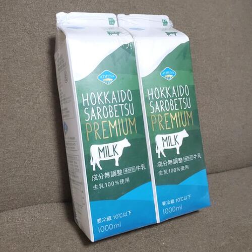 コストコの特選牛乳2本セット